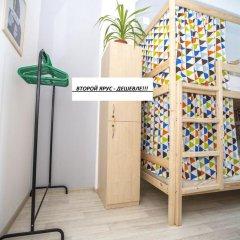 Хостел Bla Bla Hostel Rostov Кровать в общем номере с двухъярусной кроватью фото 7