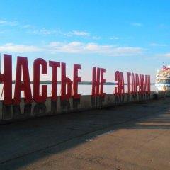 Гостиница Глобус в Перми 1 отзыв об отеле, цены и фото номеров - забронировать гостиницу Глобус онлайн Пермь парковка