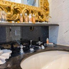 Relais & Chateaux Hotel Heritage 4* Стандартный номер с различными типами кроватей фото 3