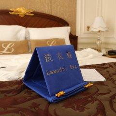 Legendale Hotel Beijing 5* Номер Делюкс с различными типами кроватей фото 2