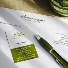 Hotel am Hofgarten 3* Стандартный номер с различными типами кроватей фото 3
