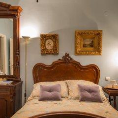 Отель Armonia City Mansion Греция, Закинф - отзывы, цены и фото номеров - забронировать отель Armonia City Mansion онлайн комната для гостей фото 4