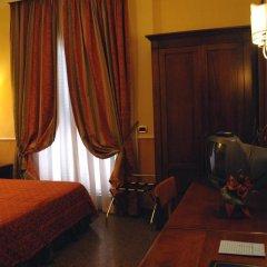 Aurora Garden Hotel 3* Стандартный номер с различными типами кроватей фото 2