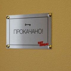 Гостиница Невский Дом интерьер отеля