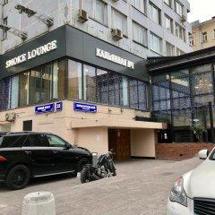 Апартаменты Apartments at Arbat Area парковка