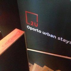 Отель 2U Oporto urban stays интерьер отеля
