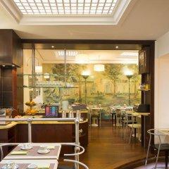 Hotel du Levant питание