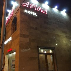 Мини-Отель Afina Номер Делюкс с двуспальной кроватью