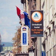 Youth Hostel Zagreb городской автобус