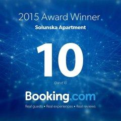 Апартаменты Solunska Apartment Апартаменты фото 50