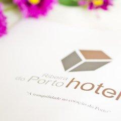 Ribeira do Porto Hotel детские мероприятия