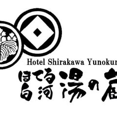 Hotel Shirakawa Yunokura Никко с домашними животными
