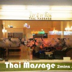 Wake Up Hostel Bangkok Кровать в общем номере фото 5