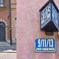 Апартаменты Stone Steps Apartments Апартаменты с различными типами кроватей фото 2