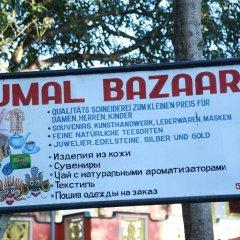 Отель Sumal Villa Шри-Ланка, Берувела - отзывы, цены и фото номеров - забронировать отель Sumal Villa онлайн приотельная территория