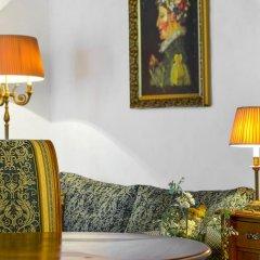 Hotel Residence Bijou de Prague 4* Люкс с 2 отдельными кроватями фото 5