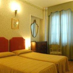 Hermitage Hotel 3* Стандартный номер с различными типами кроватей фото 5