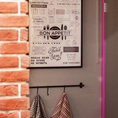 Хостел InDaHouse Кровать в общем номере фото 17