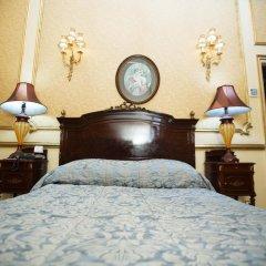 Paradise Inn Le Metropole Hotel 4* Стандартный номер с различными типами кроватей фото 2
