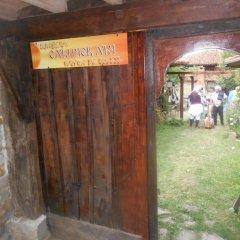 Отель Sunbeam Holiday Home Сливен сауна