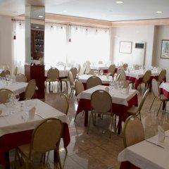 Hotel Los Arcos питание