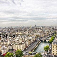 Отель Notre Dame Paris Flat Париж приотельная территория фото 2