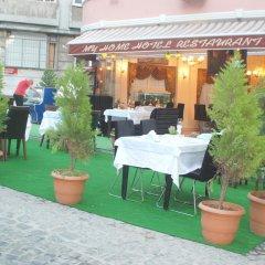 Отель My Home Sultanahmet Стамбул питание фото 11