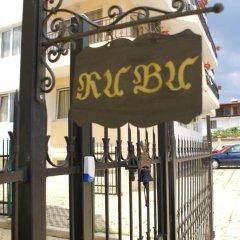 Отель Guest House Kiwi Болгария, Генерал-Кантраджиево - отзывы, цены и фото номеров - забронировать отель Guest House Kiwi онлайн питание