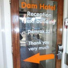Отель DAM Амстердам интерьер отеля фото 3