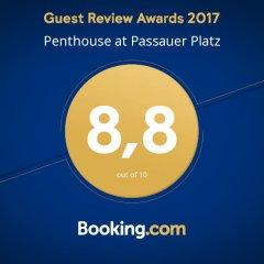 Отель Penthouse at Passauer Platz Австрия, Вена - отзывы, цены и фото номеров - забронировать отель Penthouse at Passauer Platz онлайн приотельная территория