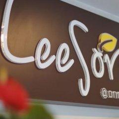 Отель Leesort At Onnuch Бангкок питание