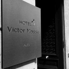 Hotel Victor Massé фитнесс-зал
