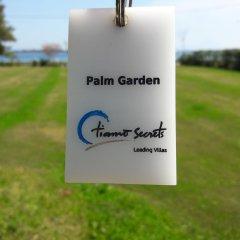 Отель Tiamo Secrets - Palm Garden городской автобус