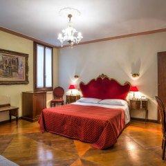 Hotel La Fenice Et Des Artistes 3* Стандартный номер с двуспальной кроватью фото 7