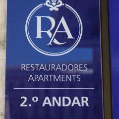 Отель Restauradores Apartments Португалия, Лиссабон - отзывы, цены и фото номеров - забронировать отель Restauradores Apartments онлайн интерьер отеля