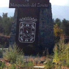 Отель Picon De Sierra Nevada Испания, Сьерра-Невада - отзывы, цены и фото номеров - забронировать отель Picon De Sierra Nevada онлайн городской автобус