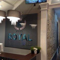 Hotel Royal гостиничный бар