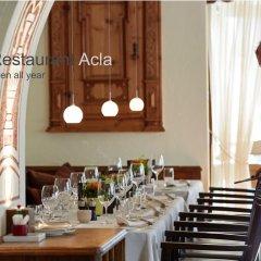 Schweizerhof Swiss Quality Hotel питание фото 3