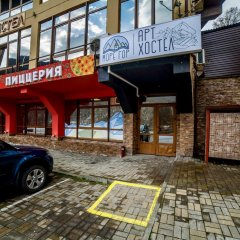 Гостиница Dom Solntsa парковка