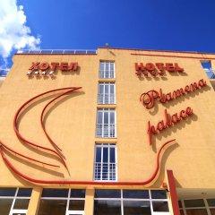 Отель Plamena Palace 4* Стандартный номер с различными типами кроватей