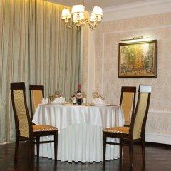 Шереметев Парк Отель питание фото 3