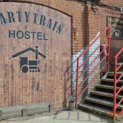 Гостиница Party Train Hostel в Санкт-Петербурге 8 отзывов об отеле, цены и фото номеров - забронировать гостиницу Party Train Hostel онлайн Санкт-Петербург спортивное сооружение