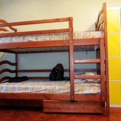 Отель Yourhostel Kiev Кровать в общем номере фото 15