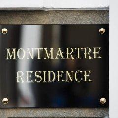 Отель Montmartre Residence Париж спа