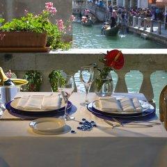 Hotel Bonvecchiati Венеция питание