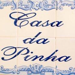 Отель Casa Pinha интерьер отеля фото 2