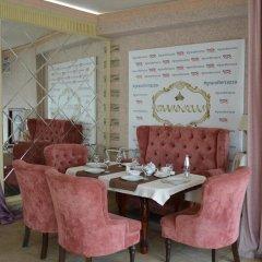 Гостиница Апарт-Отель Grand Hotel&Spa в Майкопе отзывы, цены и фото номеров - забронировать гостиницу Апарт-Отель Grand Hotel&Spa онлайн Майкоп питание