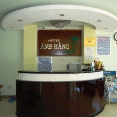 Anh Hang Hotel интерьер отеля фото 3
