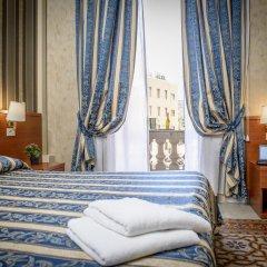 Отель Emmaus 3* Стандартный номер с различными типами кроватей