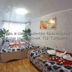 Гостиница Императрица Стандартный номер с разными типами кроватей фото 50